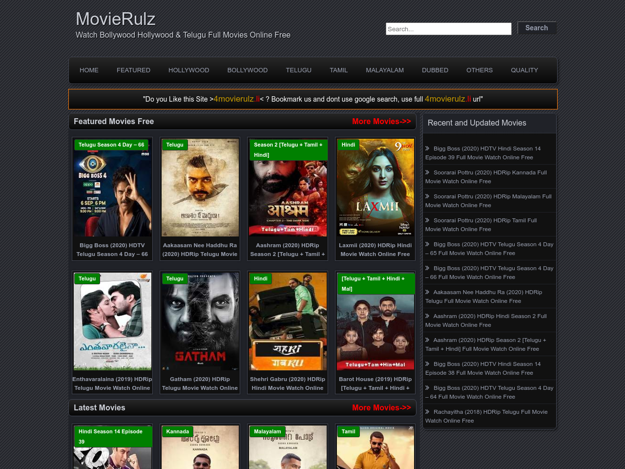 title image of Download latest n...