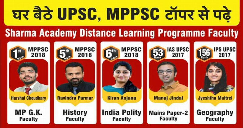 title image of How to do MPPSC P...